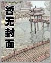 血缘(上)